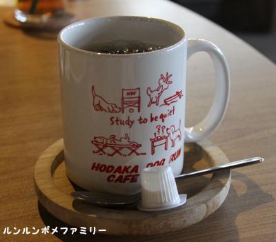 穂高 コーヒー