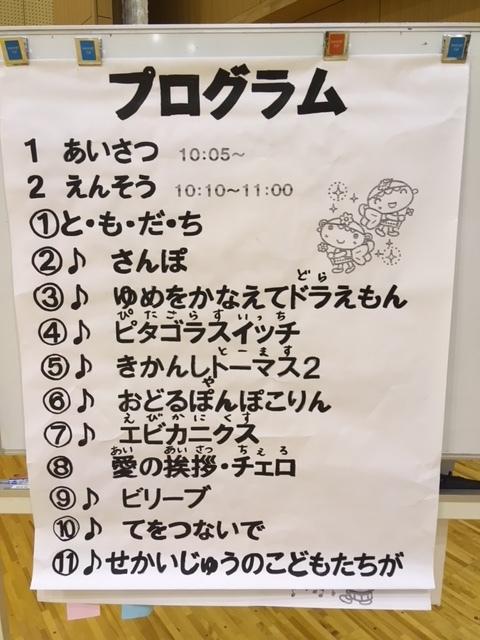 多摩桜20181