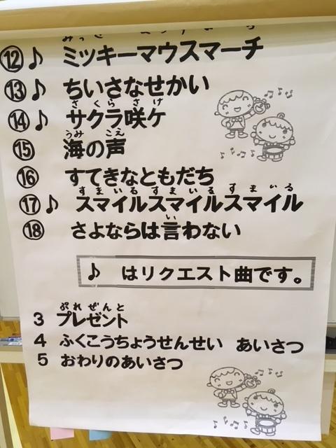 多摩桜20182