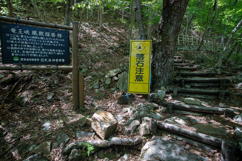180426竜王峡-7430