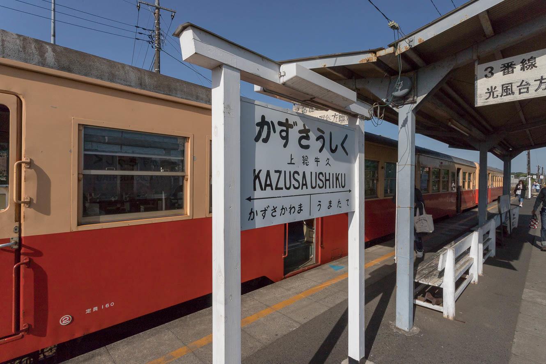180505小湊鐵道-7580