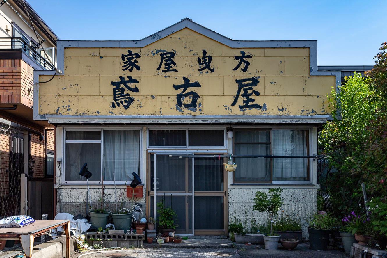 180505小湊鐵道-7610