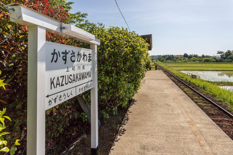 180505小湊鐵道-7648