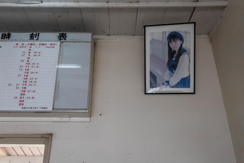 180505小湊鐵道-7678
