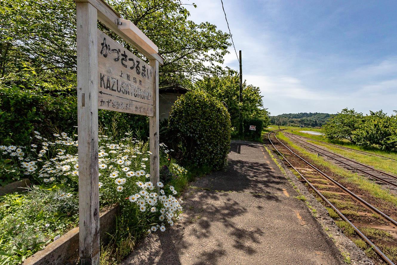 180505小湊鐵道-7679