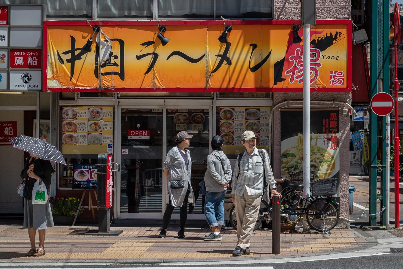180520横浜野毛-8036
