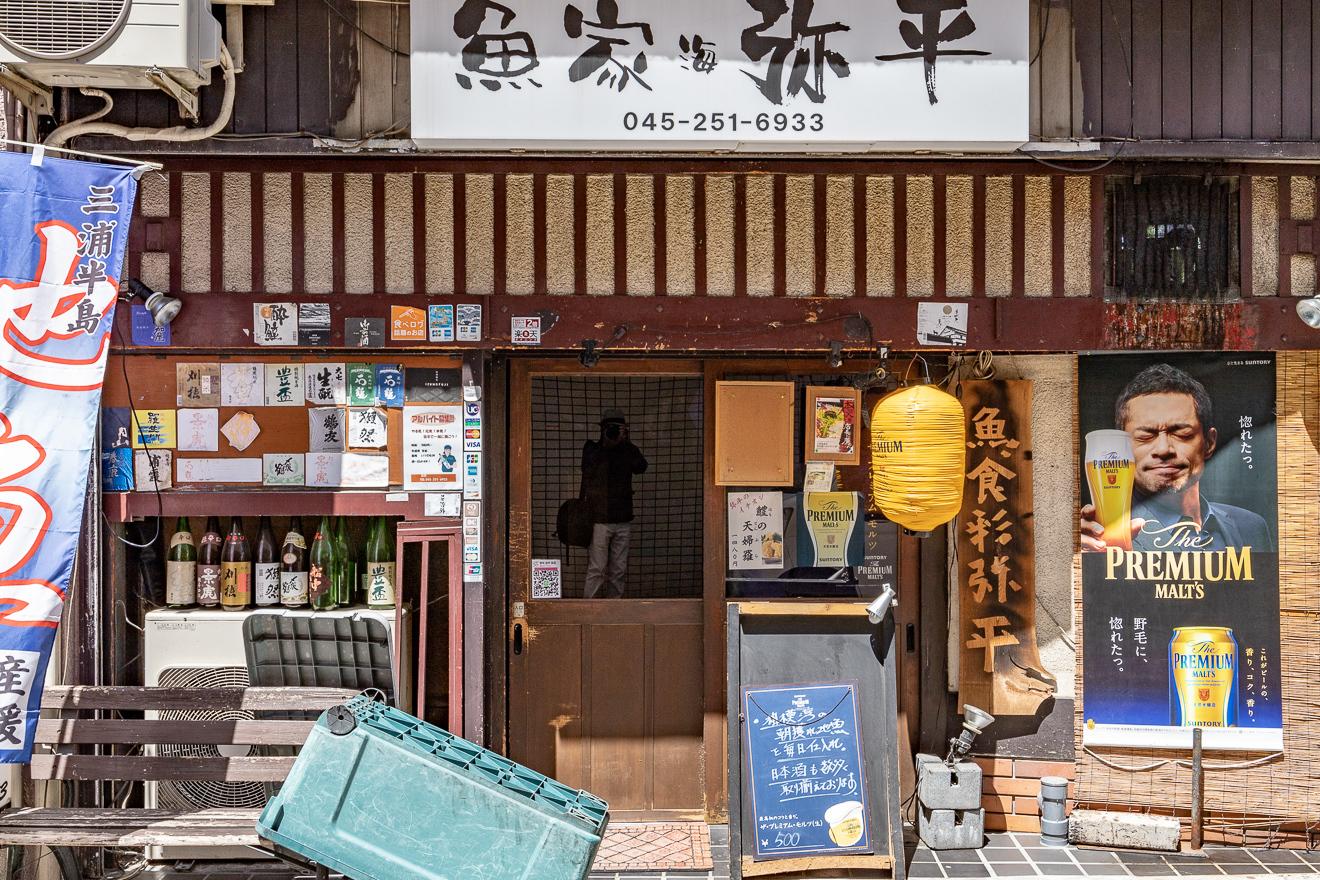 180520横浜野毛-8040