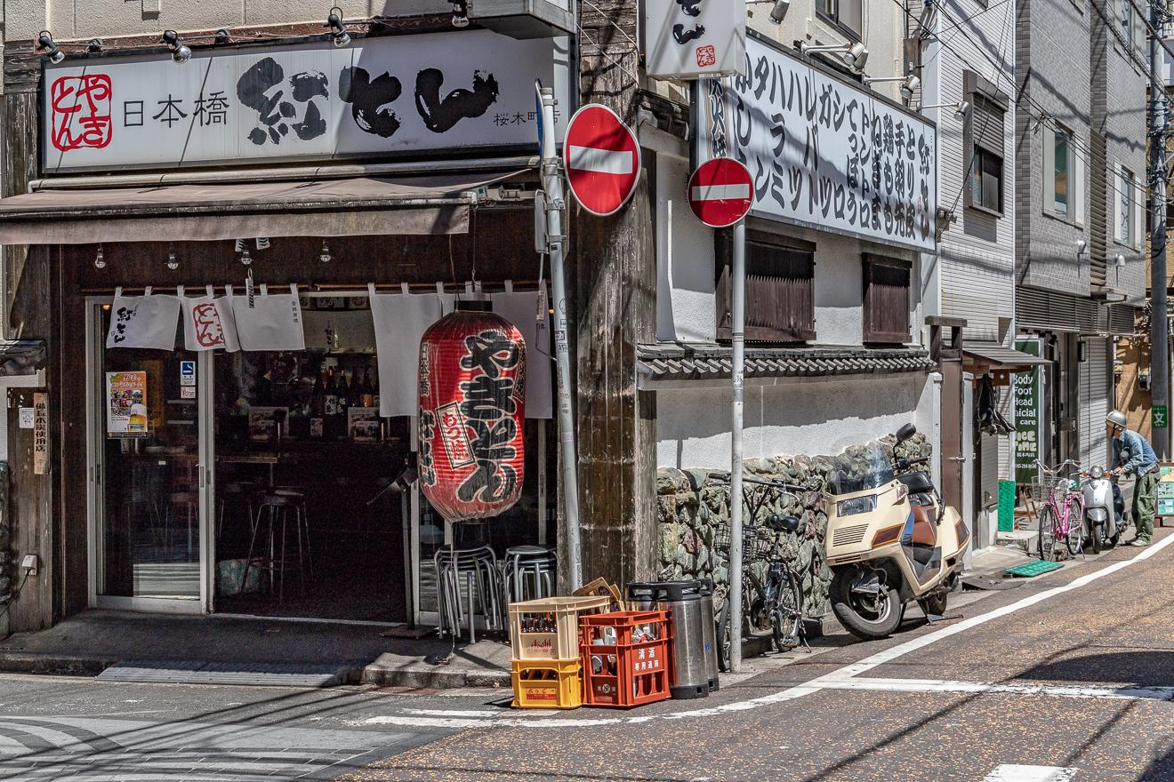 180520横浜野毛-8048