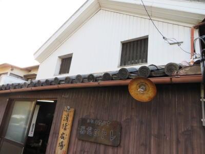 kokkeihiroba2.jpg