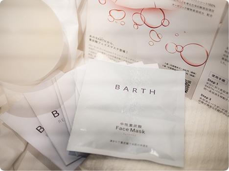ビープルフェス BARTH 中性重炭酸フェイスマスク