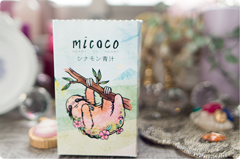 みなと製薬 シナモン青汁 micoco