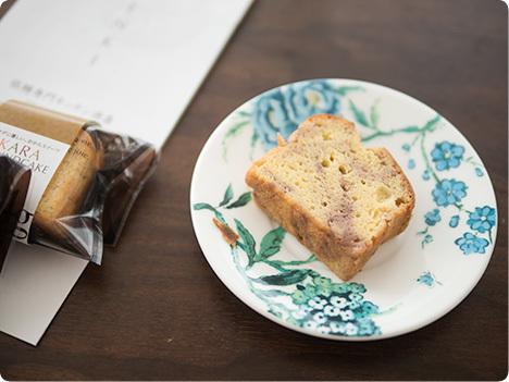 源喜の超低糖パウンドケーキ