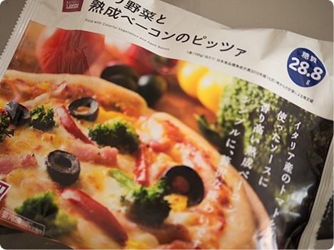 ナチュラルローソン 彩り野菜と熟成ベーコンのピッツァ