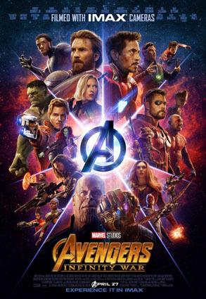 avengers3_b.jpg