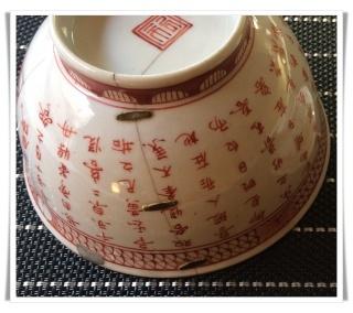 鎹の茶碗(弘法市)