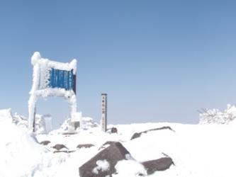 真冬の頂上