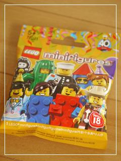 LEGOMinifigSeries18-42.jpg