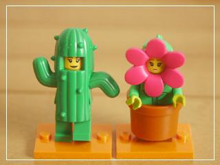 LEGOMinifigSeries18-50.jpg