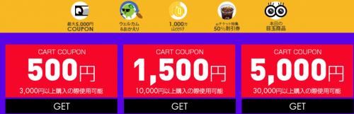 Qoo10_convert_20180526122027.png