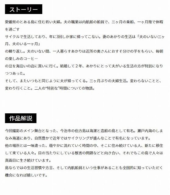 スクリーンショット 2018-04-10 1
