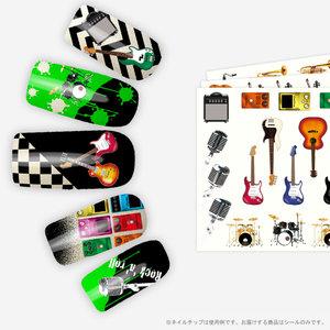 music-chip.jpg