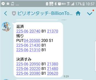 東京総合研究所株式情報_2018-3-30_10-58-29_No-00