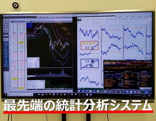 株式情報_2018-4-9_14-30-53_No-00