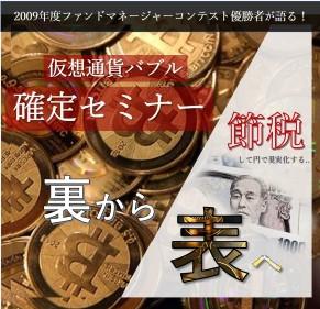 株式情報_2018-4-9_15-4-3_No-00