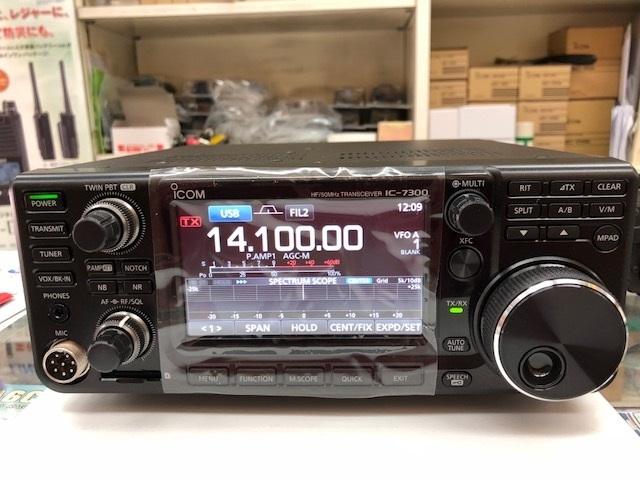 IC7300 委託