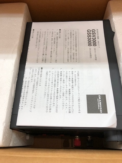 GSV3000 中古