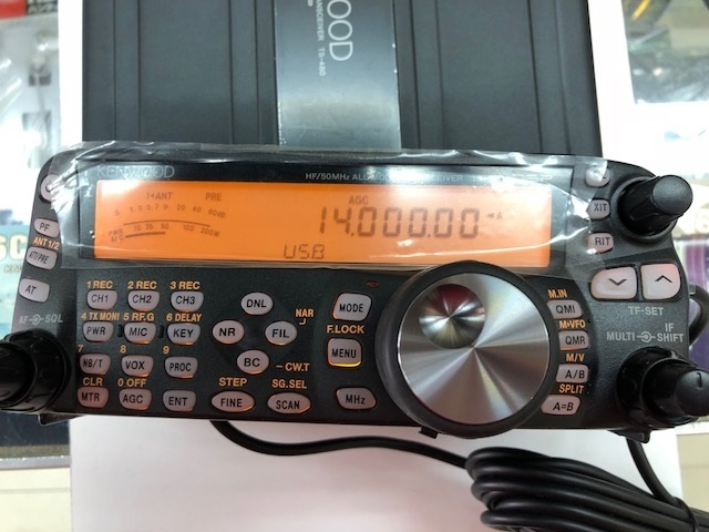 TS-480HX.jpg