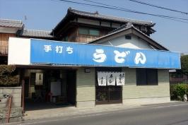 香川県観音寺市の大喜多うどんで釜玉うどん♪