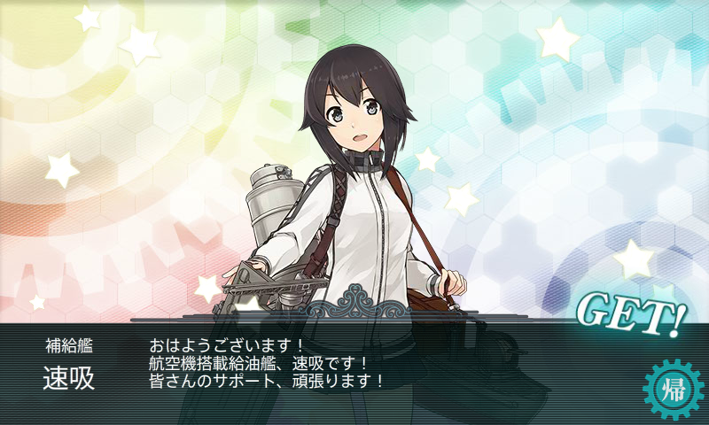 KanColle-150814-20334604.png