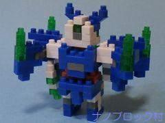 5583AGE2マグナム (7)