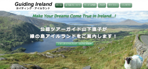 guidingirelandnewnp0518