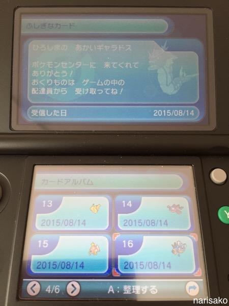 2015_2015-08-14_9.jpg