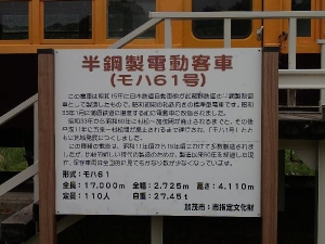 P5130072.jpg