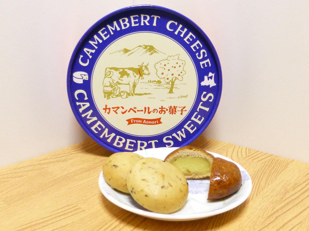 カマンベールのお菓子