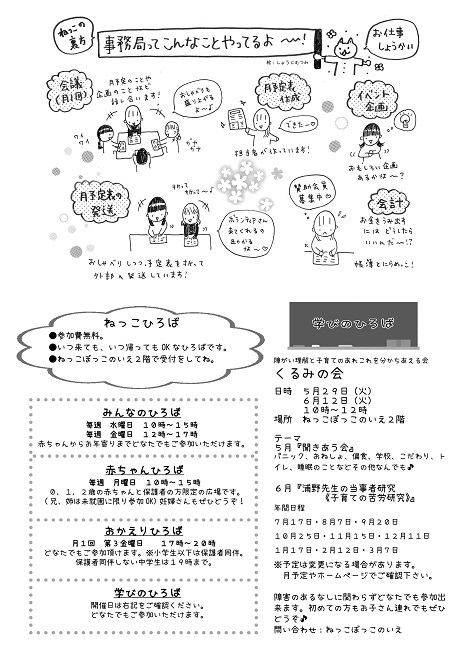 201806uraのコピー