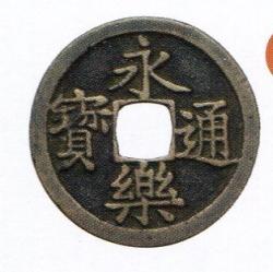 貨幣img254 (6)