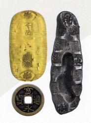 貨幣img254 (7)