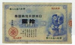 貨幣img254 (8)