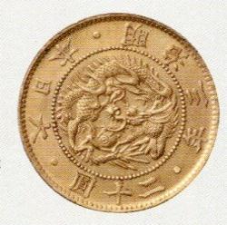 貨幣img268 (1)
