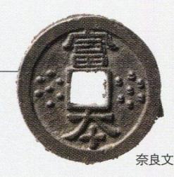 貨幣img268 (2)