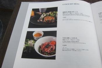 すIMG_0394 - コピー
