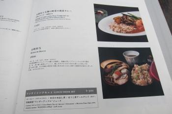 すIMG_0395 - コピー