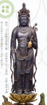 仁和寺img099 (2)