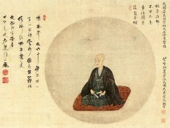 不昧img348 (3)