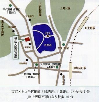 大観記念館img379 (2)