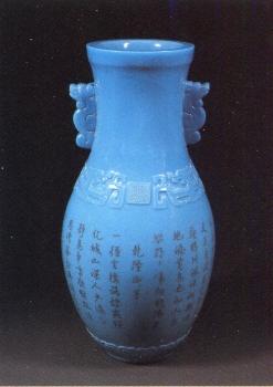 清ガラスimg403 (5)